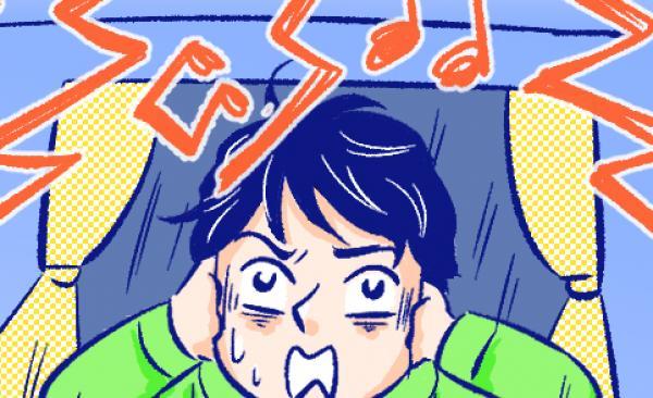 マンションの「騒音」の悩みを解決したい!