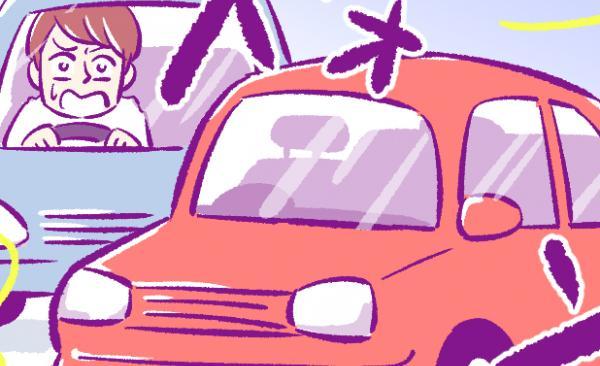 【第3回】「駐車場で起きた問題」を解決したい!