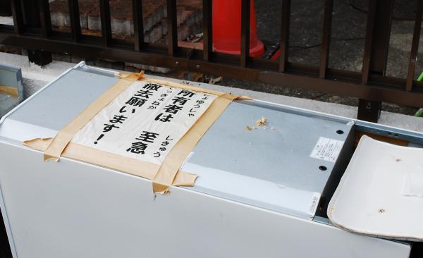 ゴミ捨て場で不法投棄が発覚!警察へ通報で解決できる?対策方法は?