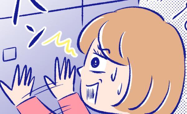 【第6回】「宅配ボックス」で起こるトラブルを解決したい!