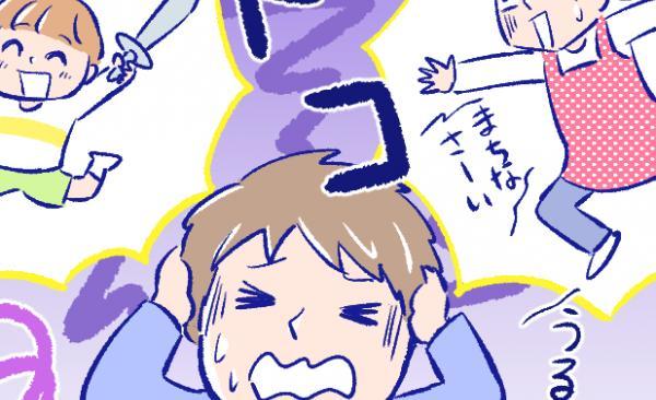 【第7回】「足音トラブル」を解決したい!