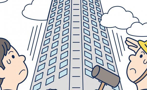 高額になりがちなタワーマンションの修繕費用 不足した場合の対応は?