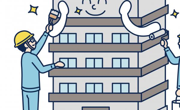 マンションの資産価値を保つ超重要工事「外壁塗装」について解説!