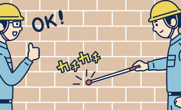 修繕で事故を未然に防ぐ!外壁落下にご用心
