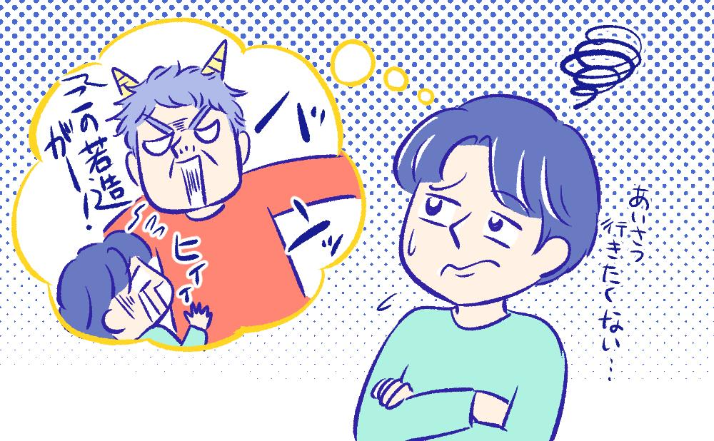 【第5回】「引っ越し挨拶」の悩みを解決したい!