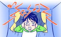 【第1回】 「騒音」の悩みを解決したい!