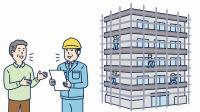 大規模修繕の施工会社を選ぶ